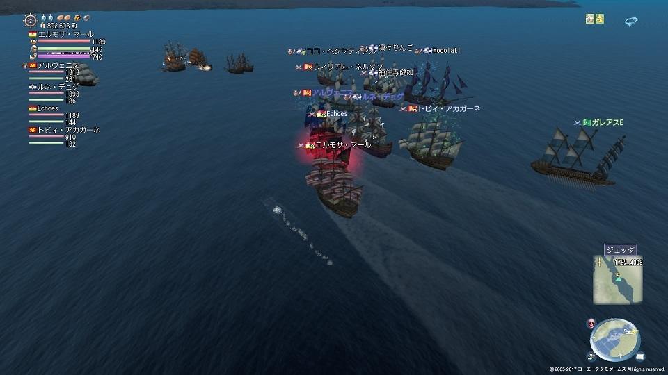 大航海時代 Online_383