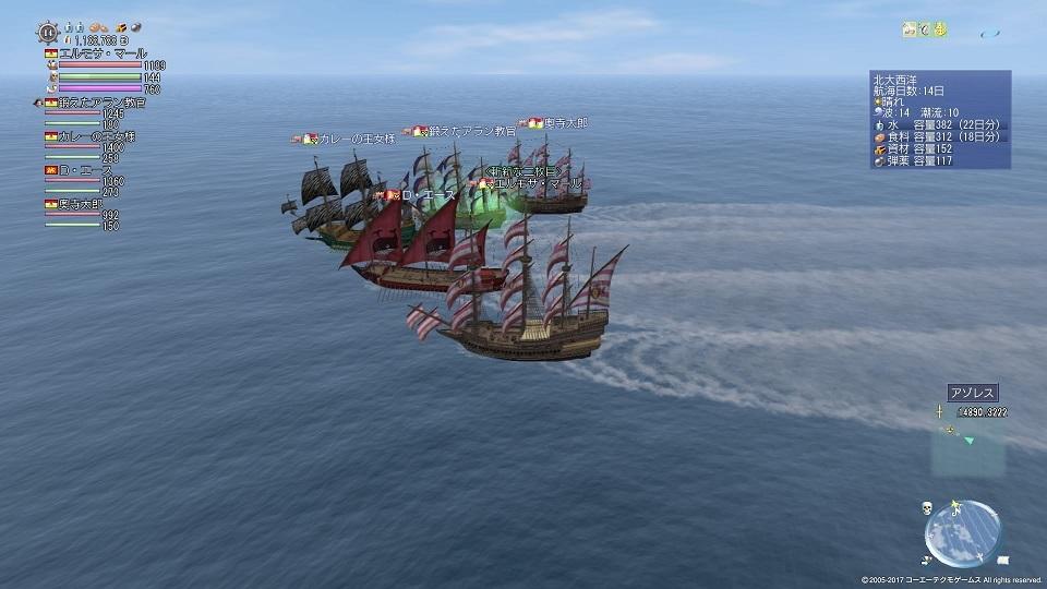 大航海時代 Online_844