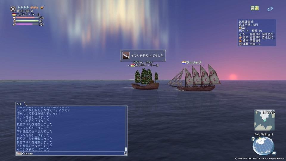 大航海時代 Online_872