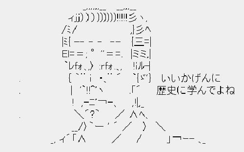 福沢諭吉_convert_20150103122018