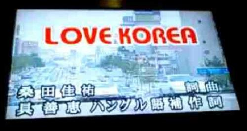 love+korea_convert_20150105145206.jpg