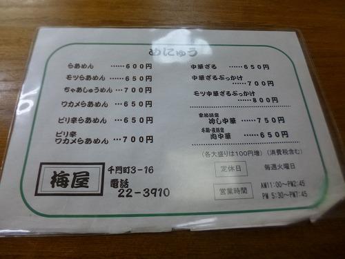 P1060014.jpg