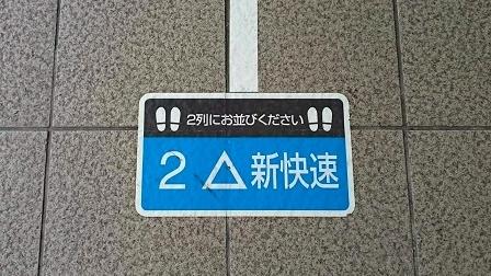 京都行きの新快速ホーム