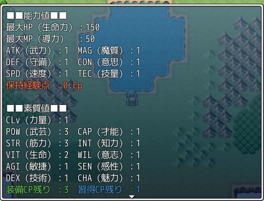 制作記録【ユー録】SS(4b)
