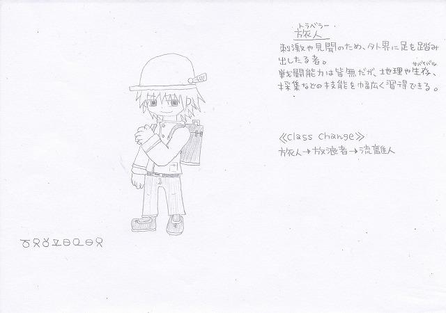 兵種夢想(40a)