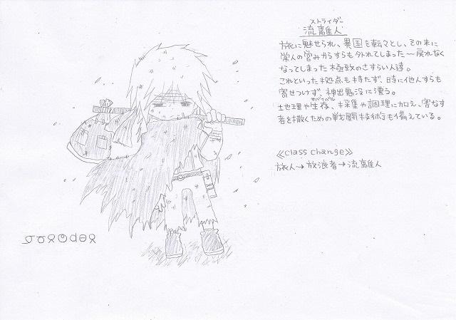 兵種夢想(40c)