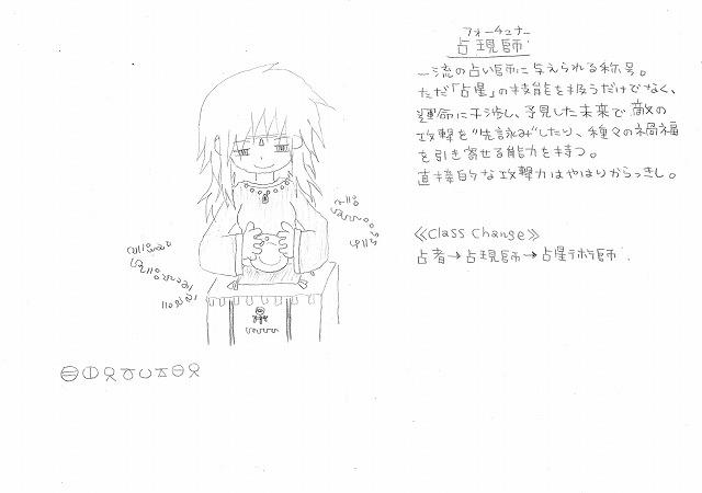 兵種夢想(43b)