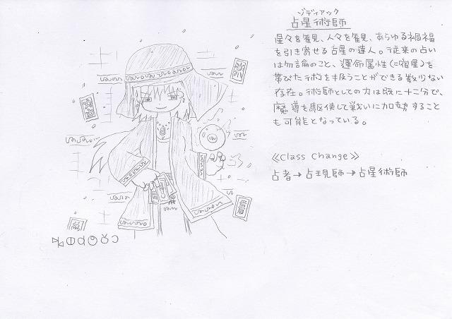 兵種夢想(43c)
