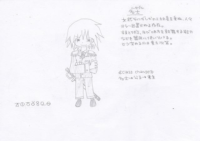 兵種夢想(44a)