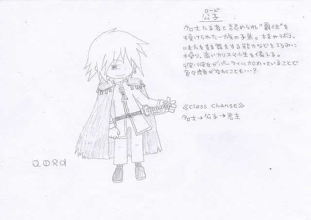 兵種夢想(44b)
