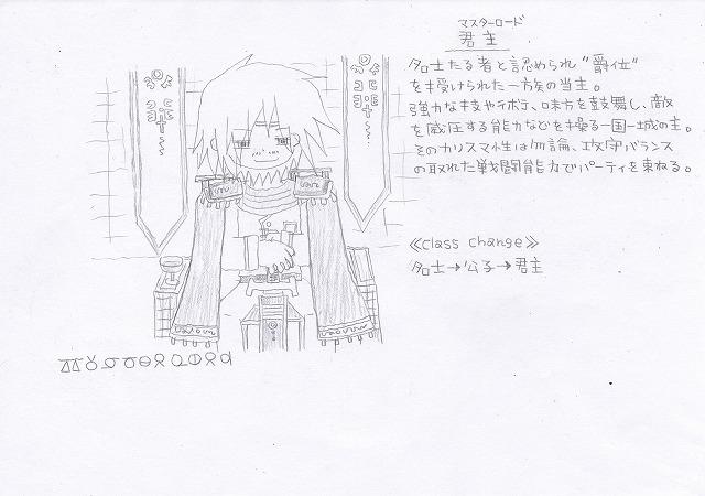 兵種夢想(44c)