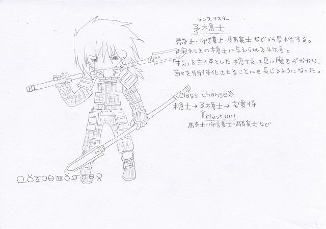 兵種夢想(46b)