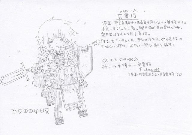 兵種夢想(46c)