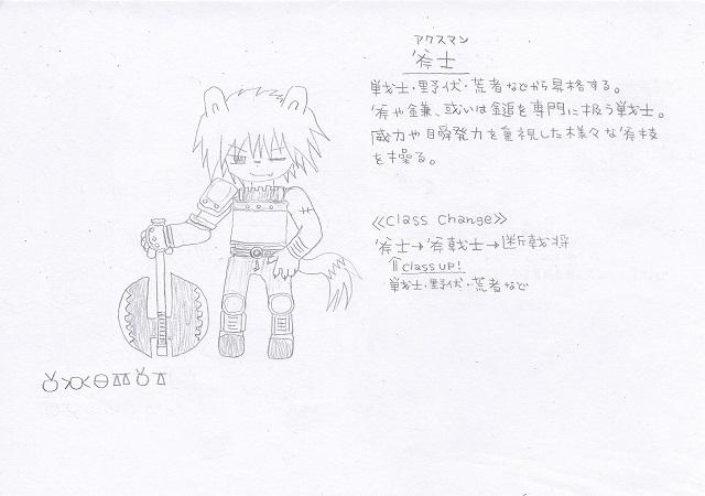 兵種夢想(47a)