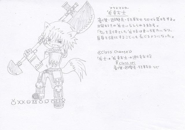 兵種夢想(47b)