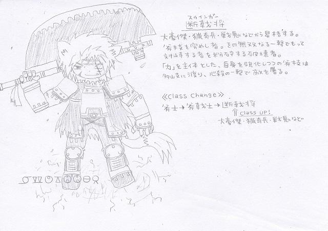 兵種夢想(47c)
