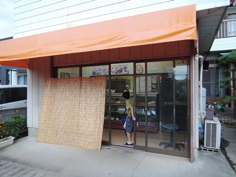 橋本鳥肉店①