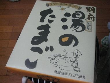 20150222okazu2