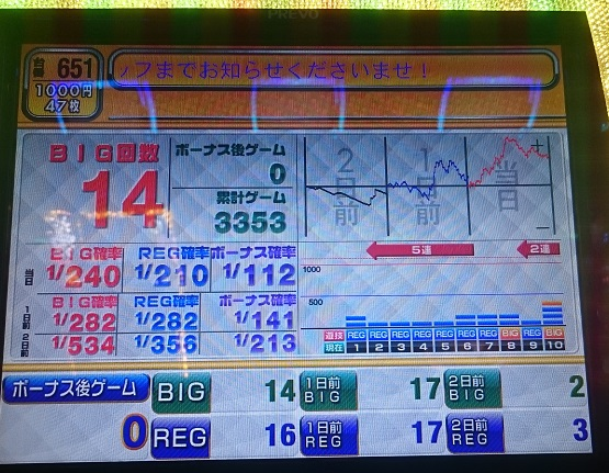 DSC_2458.jpg