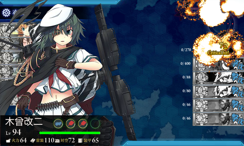 kancolle15081112.png