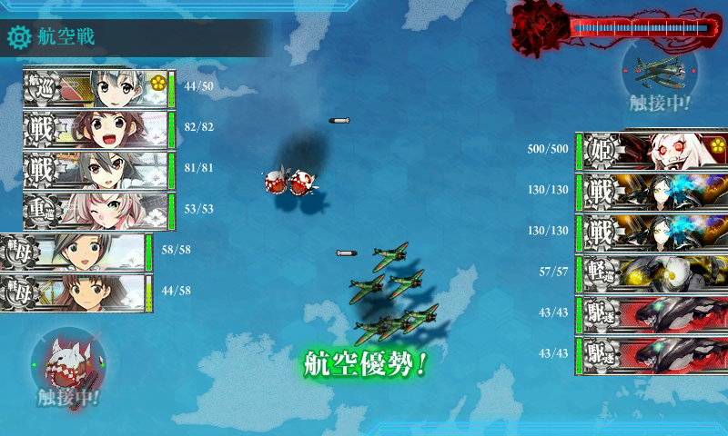 kancolle15081204.png