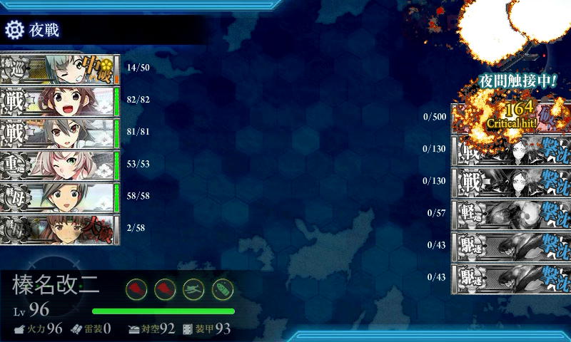 kancolle15081205.png