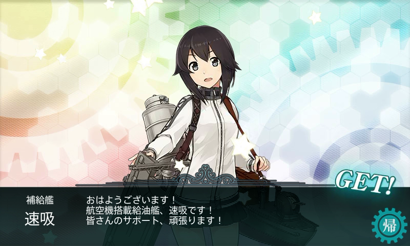 kancolle15081208.png