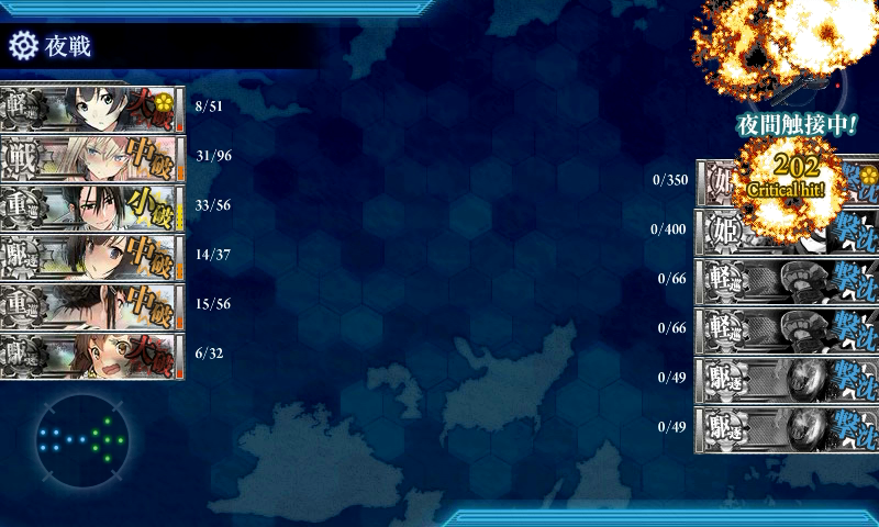 kancolle15081310.png