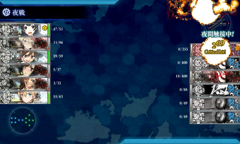 kancolle15081501.png