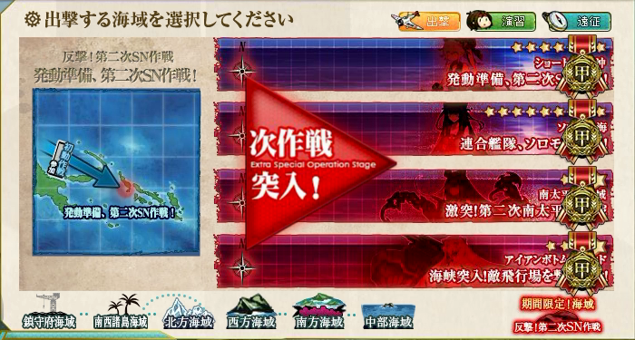 kancolle15081504.png