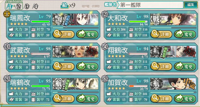 kancolle15081507.png