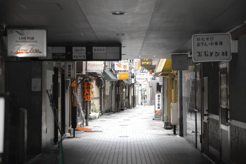 20150128kojinjoho2.jpg