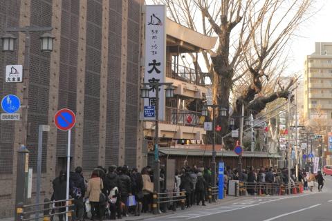 kushidashrine20150103.jpg
