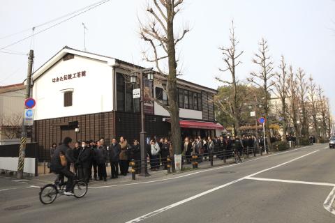 kushidashrine20150105_2.jpg