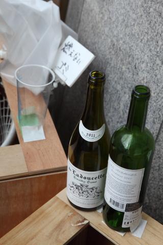 winebottleathakatasta.jpg