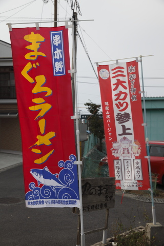 yunomaesyokudoparking.jpg