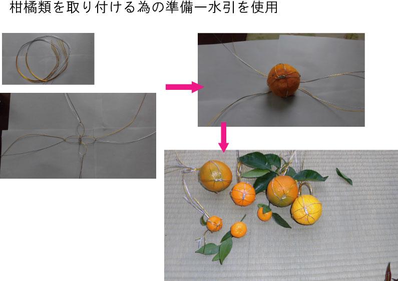 CIMG0371-141221syougatsukaz.jpg