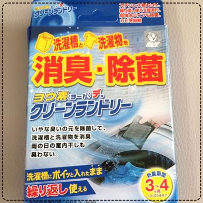 1_convert_20150810221344.png