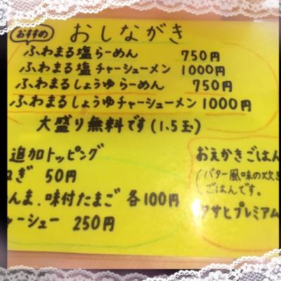 1_convert_20150816151041.png