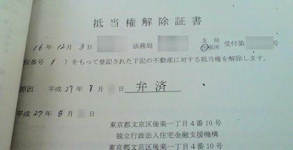 P1004218_.jpg