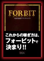 forbit-thumbnail2.png