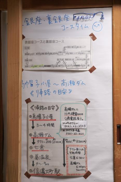 2015_0812_72.jpg
