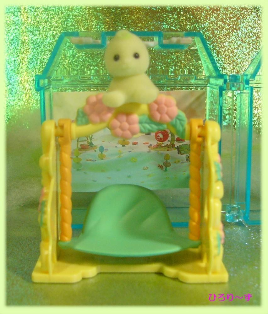 お花のブランコ 6