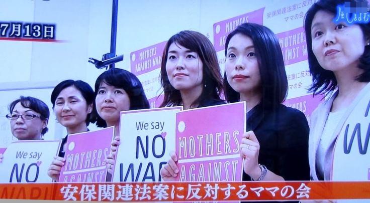 安保反対ママ10