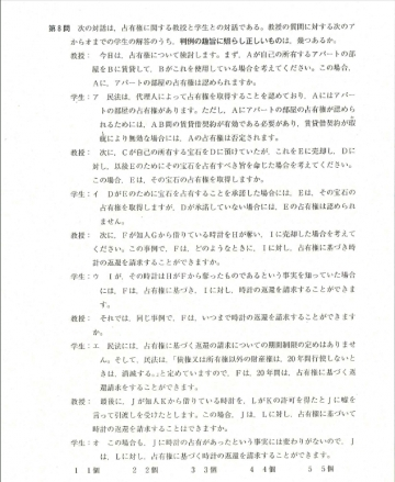 H22-8.jpg