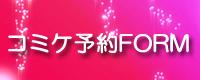 form1_20141221182100316.jpg