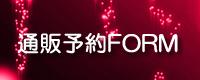 form2_20141221182101ef2.jpg