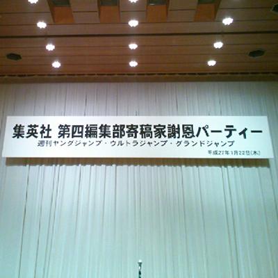 20150122-01.jpg