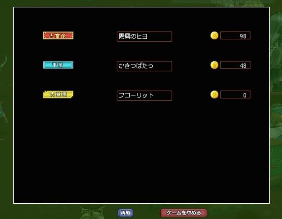 112_ss20150118_230204.jpg