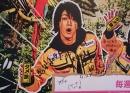 20150810タメ旅ポスター2
